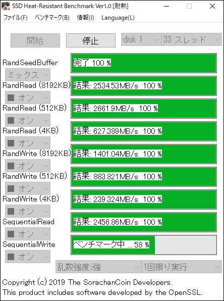 chapter186, FromHDDtoSSD [SORA Network][HDD/SSD failure prediction][DataRecovery]